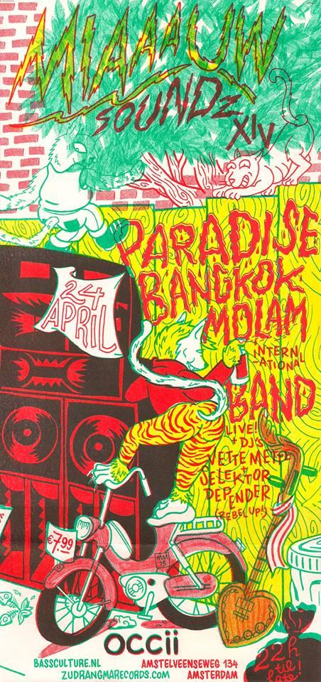 Mo Lam Band