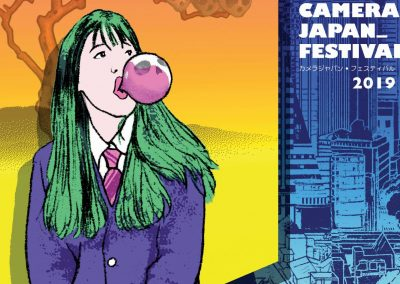Playlist for Camera Japan Festival