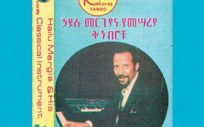 PANTROPICAL: HAILU MERGIA with TONY BUCK & MIKE MAJKOWSKI (Awesome Tapes From Africa)